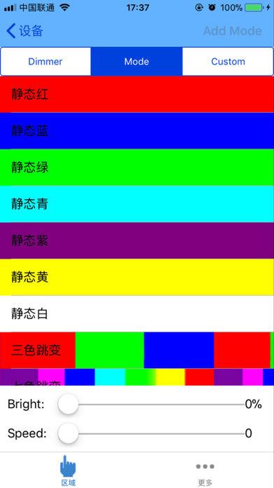 六六RGB