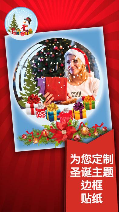 圣诞主题照片边框素材