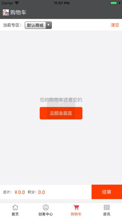 xing福在线