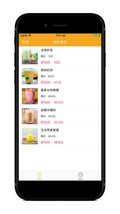 官方手机平台