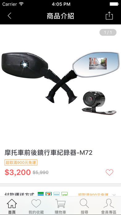 视录霸行车纪录器