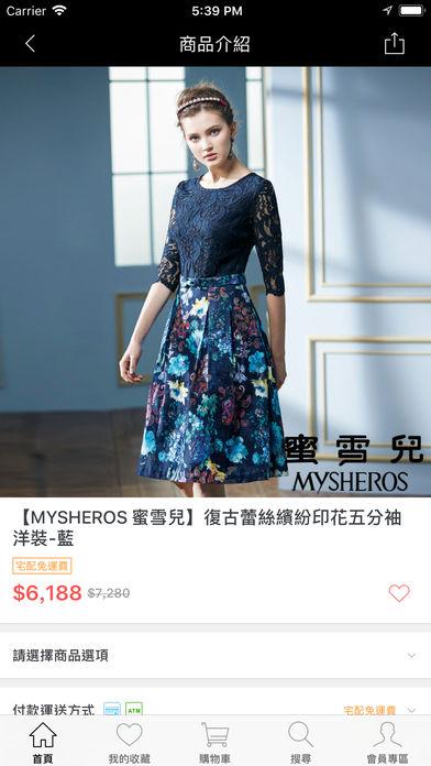 蜜雪儿官方购物网站