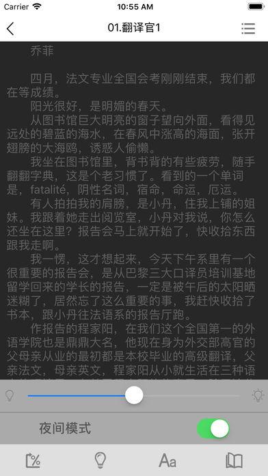 缪娟原创小说作家