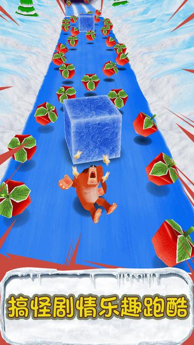 大熊跑酷游戏