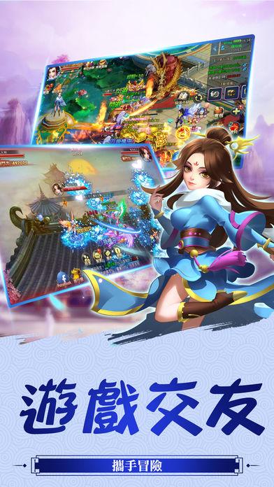 传说战纪—仙侠姻缘社交RPG游戏