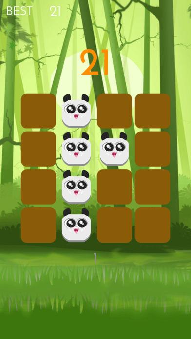 搜索隐藏的熊猫