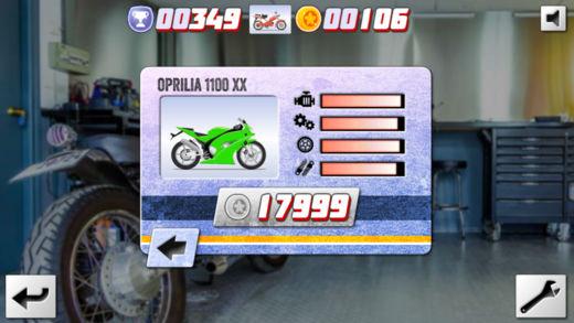 第一视觉摩托赛车世界大赛