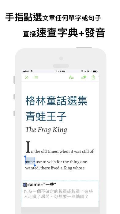 英语阅读王
