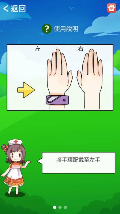 COMGO健康智慧手环