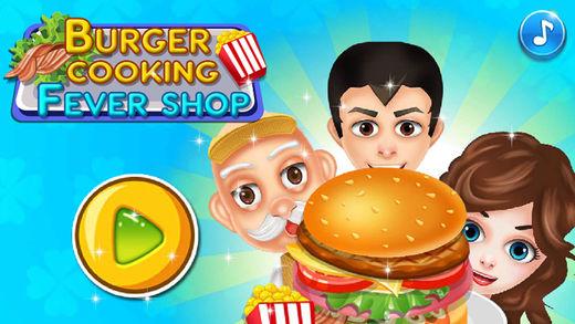 汉堡店星级大厨