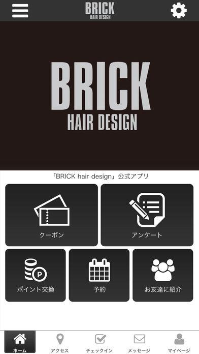 BRICK HAIR 和歌山电子トリートメント取り扱いサロン