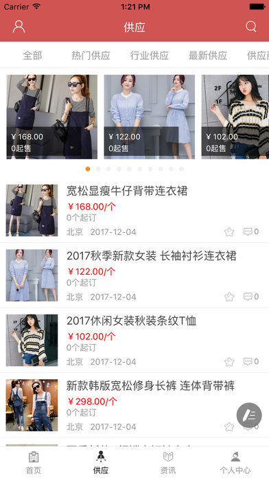 中国服装定制网