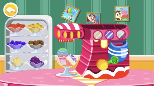 宝贝甜品屋