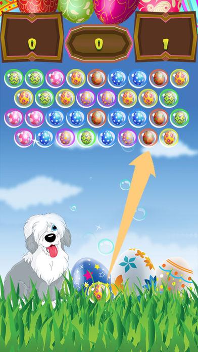 比赛3 气泡水平 泡云