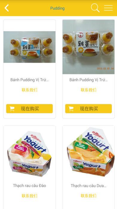 Amart 台湾食品宅配
