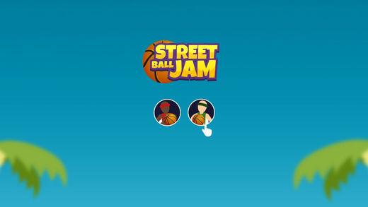 街道投篮练习