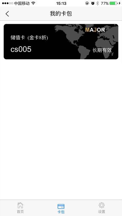 麦哲App
