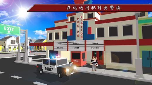 座城市消防车救援