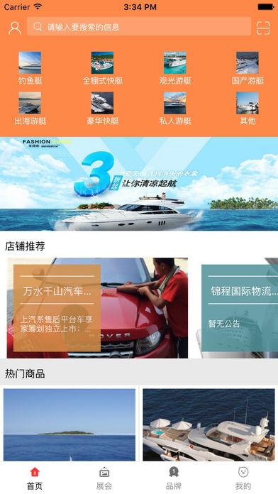 中国游艇网.