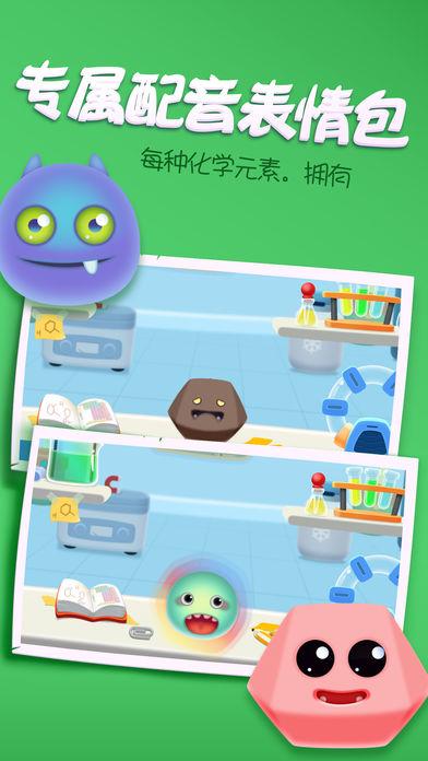 物质探索—儿童益智游戏