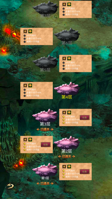 御龙三国争霸:英雄单机手游