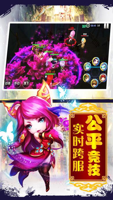 三国赵子龙