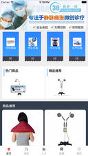 中国医药器械网.