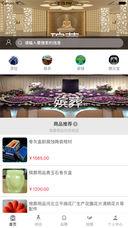 安徽殡葬平台