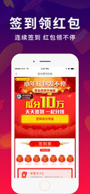 淘天购—网上购物省钱利器