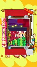 圣克劳斯圣诞游戏