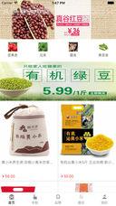中国健康大厨房