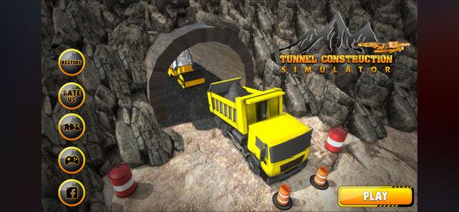 隧道 镇 船 市 生成器