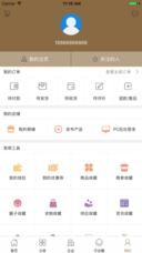中国美发工具交易平台