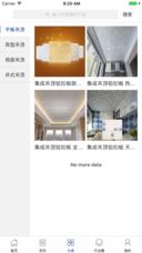 中国集成吊顶全屋装饰
