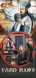 大清亲王升职记Online