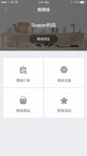 宇能移动订货平台
