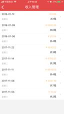 捷捷购商家版