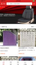 中国汽车用品网