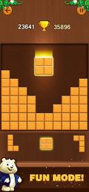 方块拼图经典版