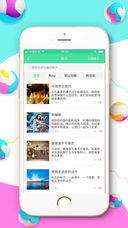 锦途—专注于大学生求职实习职业规划发展必备app