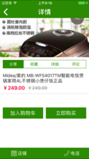 中国环保科技网