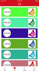 中国化工设备交易平台