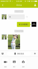 高峰GolfPhone