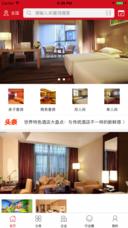 宾馆酒店信息平台