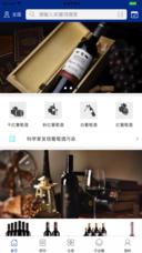 原装法国红酒总经销