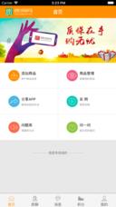 中国质保网