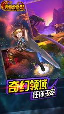 勇者传说BT:最爽热血冒险游戏