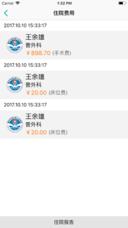 重庆巫山县人民医院