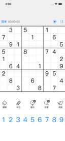 九宫格数独: 烧脑类单机小程序游戏