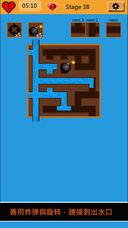 水道拼图 Water Pipeline Puzzle